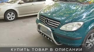 Кенгурятник Мерседес Вито 639. Защита переднего бампера Mercedes Vito W639. Tuning. Тюнинг обзор