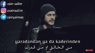 اغنية مسلسل الحفرة نهاية الحلقة 17( ايمراه ) مترجمة للعربية حصريا |Çukur ferdi özbeğen_büklüm büklüm
