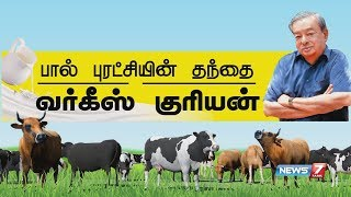 Kathaikalin Kathai – News7 Tamil Show