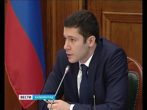 Антон Алиханов пригрозил