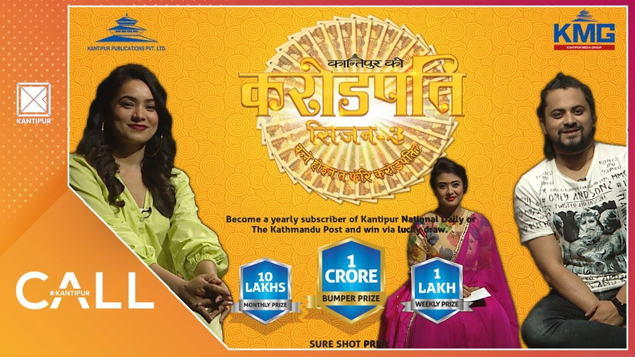 6th weekly lucky draw of Kantipur Ko Crorepati Season 3 | Call Kantipur -  12 May 2019