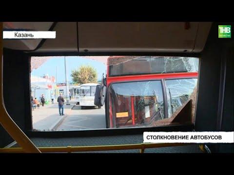В Казани столкнулись два автобуса | ТНВ