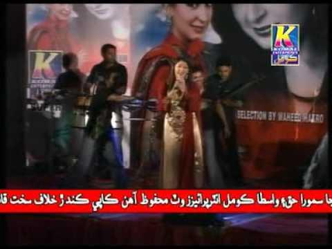 To Thoro Khiyal Kando kar Sindhi Song Shehla Gul Album 02 Jaan . Komal enterprises (Rajakishanchand)
