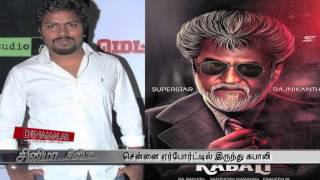 Rajini Film Shooting to Start in Chennai Airport not in Malaysia spl tamil cinema video hot news 02-09-2015