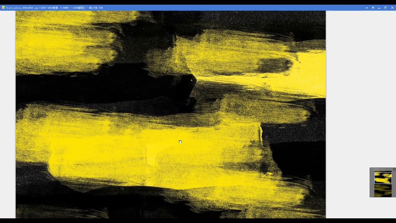 Black Yellow Digital Abstract Art Paint in Photoshop Have ...Yellow Abstract Painting