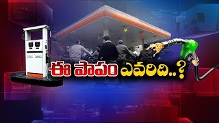 TIME TO ASK | Big Debate On Bharat Bandh Against Fuel Price Hikes | Opposition Joins Hands in Bandh