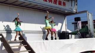 2013/11/18(日)茨城県県 『高萩市復興産業祭』 10:10~10:30 「High...