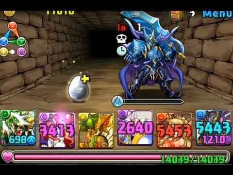 Puzzle Dragons Two Heroes Descended Fortoytops Abyss Neptune