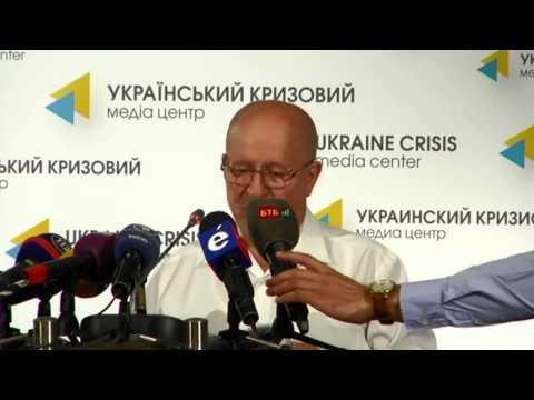 Railway Infrastructure. Ukraine Crisis Media Center, 1st of August 2014