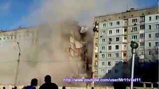 Из-за чего взорвался дом в Астрахани