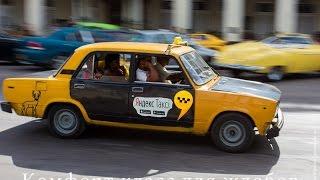 Как правильно работать с Яндекс такси