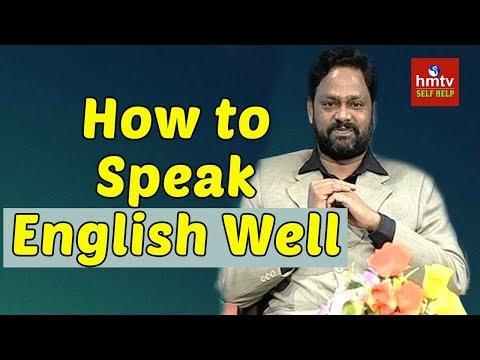 Spoken English | How To Speak English Well | Self Help