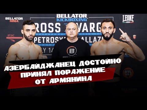 Азербайджанец достойно принял поражение от армянина: Аллазов Vs Петросян