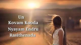 Un thunai thedi nan vanthen whatsapp status song