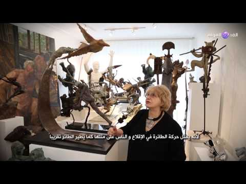 Bushra Fakhoury - British Sculptor, London UK