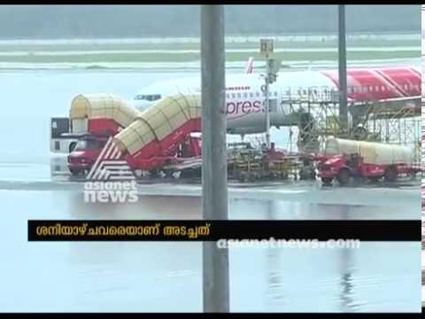 Kerala Rain : Kochi airport shut till Saturday as Heavy rain hits the state