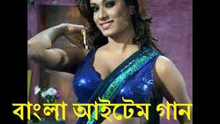 এক খান চুমু দিয়ে যা, বাংলা আইটেম গান, Agnee 2, Bangla movie item song Song, latest bangla