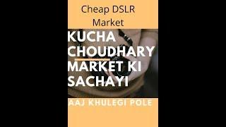 Cheap DSLR Market   Kucha Choudhary Market Chandni Chowk   SAD TRUTH