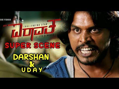 Darshan And Uday punching Mass Dialogue Scenes   Mr.Airavatha Kannada Movie   Darshan Movies