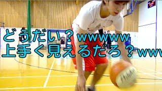 【バスケ】俺の良い所だけで動画にしてみたwww thumbnail