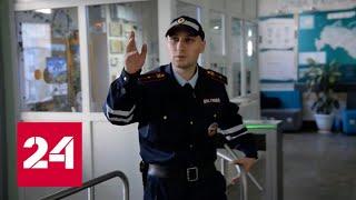 Пермь: полицейских наградили за задержание убийцы и эвакуацию людей - Россия 24 