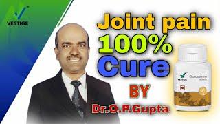 Joint pain 100% cure##Vestige glucosamine ##