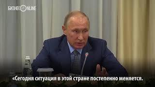 Путин: «Практически вся территория Сирии освобождена от террористов»