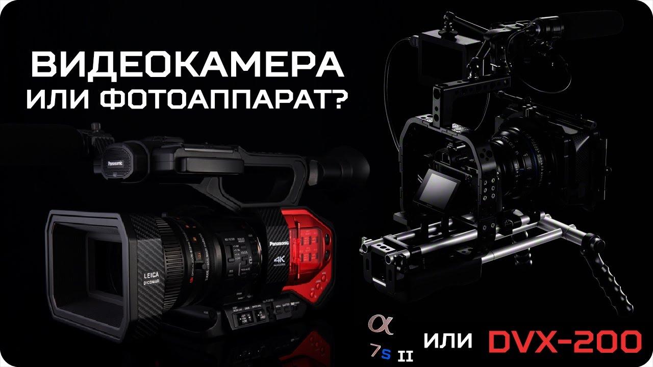 Sony Vs или что Такое A7s Лучше для Видеокамер | лучшие фотоаппараты для путешествий