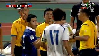 ไฮไลท์ ทีมชาติไทย 4-2 ทีมชาติไต้หวัน ฟุตบอลโลกรอบคัดเลือก