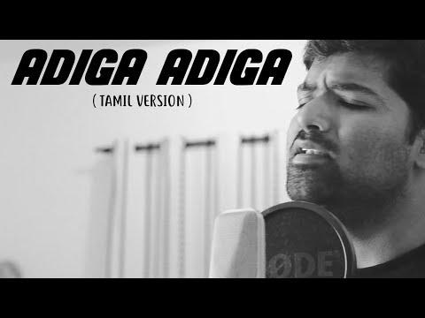 Adiga Adiga (Tamil) Cover by Venkat | Ninnukori | Pavan Kumar | Gopi Sundar