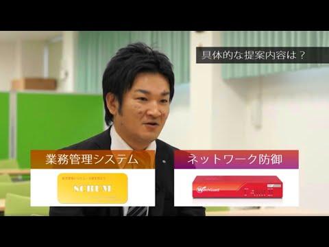 奈良OAシステム|新卒採用向け仕事紹介