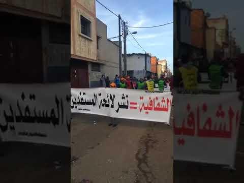 Live Rabat Morocco 25/03/2018 مسيرة احتجاجية لساكن دوار الكَرعة بمدينة الرباط حي يعقوب المنصور للمطا