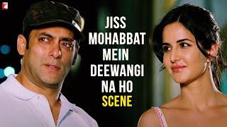 Jiss Mohabbat Mein Deewangi Na Ho | Ek Tha Tiger | Scene | Salman Khan | Katrina Kaif