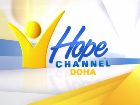 Live Streaming - Doha SDA Church Sabbath Service 16 September 217