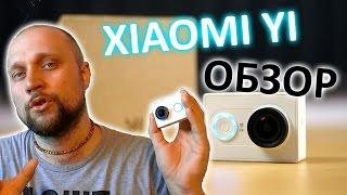 Экшн Камера Xiaomi Yi Обзор Глазами Видеоблоггера. Опыт Использования Камеры. Xiaomi Xiaoyi Обзор