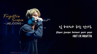 김재중 | Kim JaeJoong -잊혀진계절 | Forgotten Season - Han|Rom|Eng Lyrics