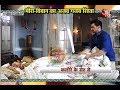 Kaliren: Vivaan & Meera's MAJOR FIGHT For Bed!