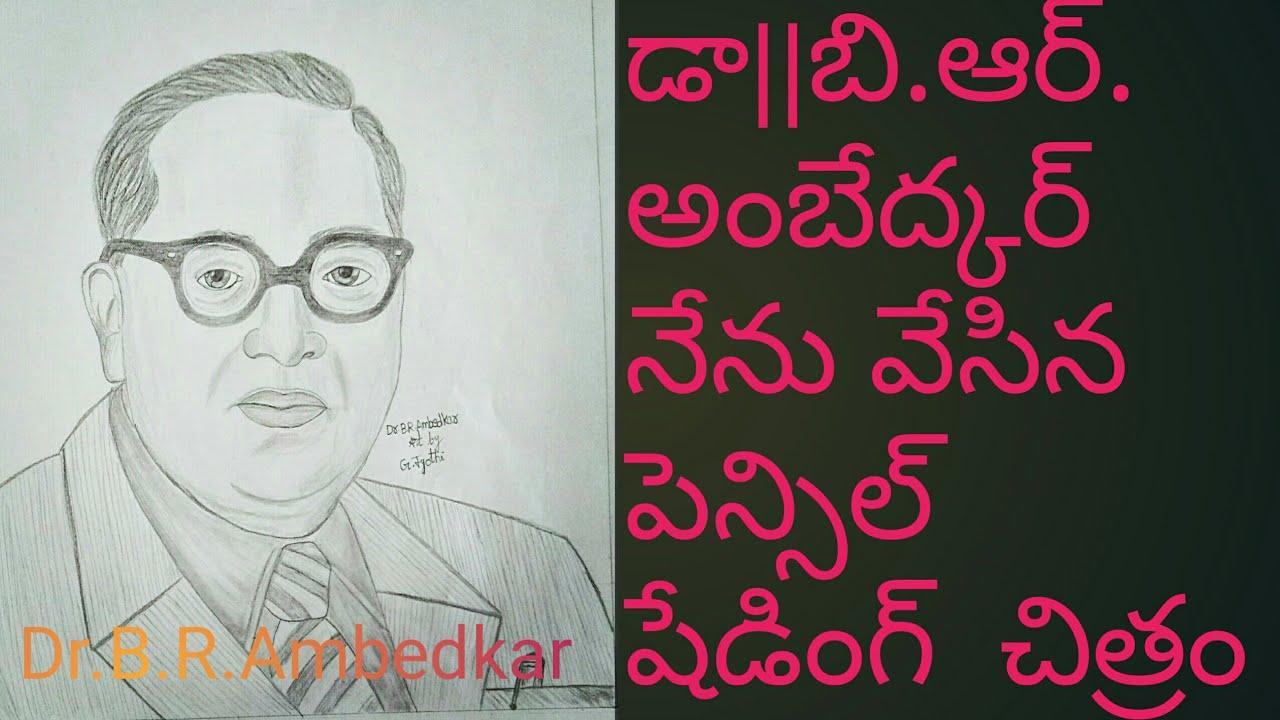 Dr.B.R.Ambedkar pencil drawing by priyas Creative Thoughts ...