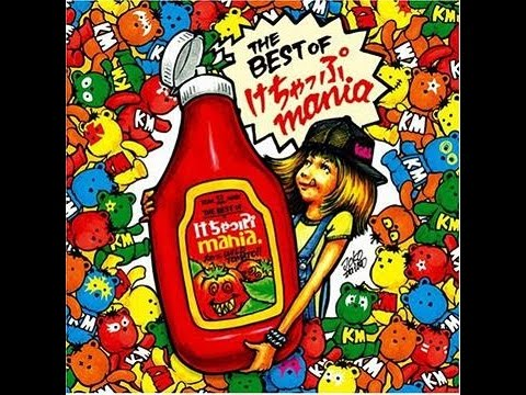 Ketchup Mania - The BEST of Ketchup Mania (Full Album)