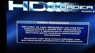 Установка FreeMcBoot PS2, запуск игр с жесткого диска PS2