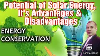 EnCon_Live Session-06: Potential Of Solar Energy I Its Advantages & Disadvantages | Hindi | English