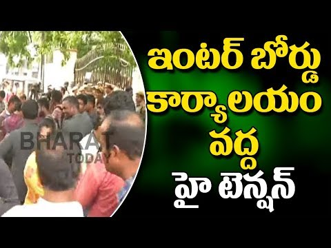 High Tension At Inter Board || Parents , Students Protest Over Results | Bharat Today