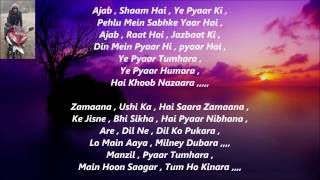 Dil Ne Dil Ko Pukara Karaoke With Lyrics,Kaho naa Pyaar Hai ,
