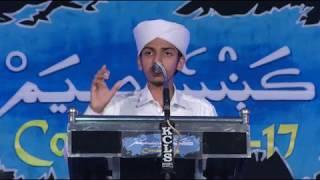 vuclip SUPER ARABIC SPEECH on اللغة العربية من بين اللغات المغايرة