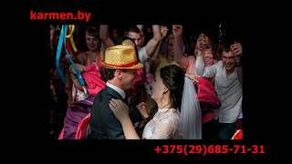 Цыгане на свадьбу в Минске +37529 685-71-31