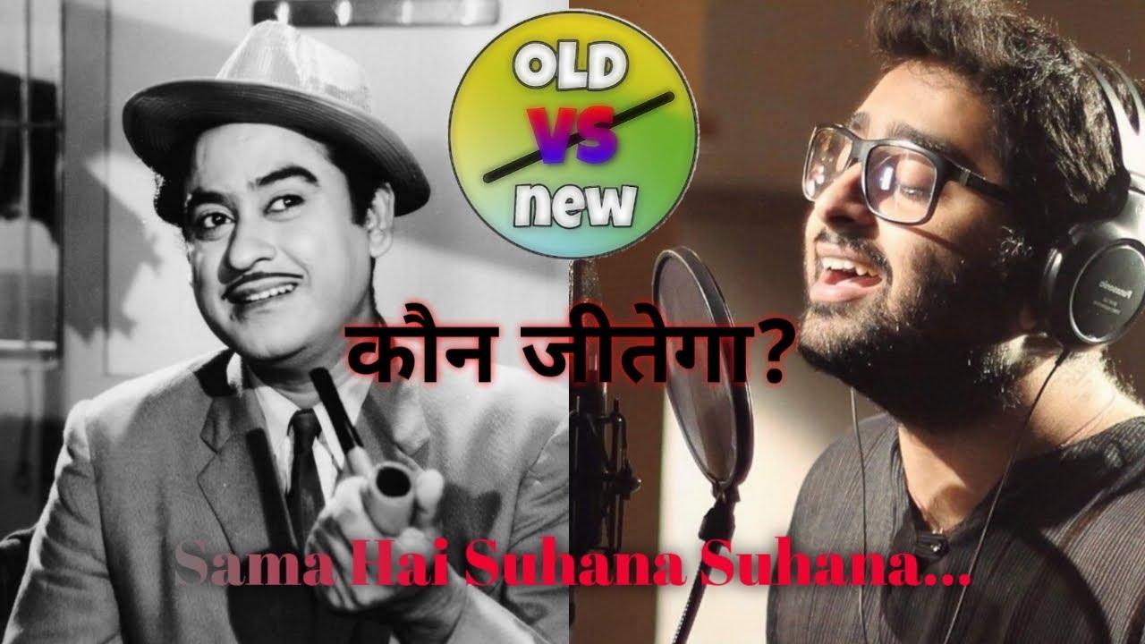Download Sama hai suhana suhana old v dj