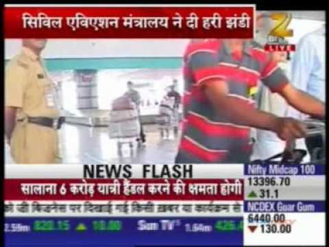 A report by Zee Business on the Navi Mumbai International Airport - Hiranandani Developers