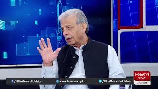Live:Program Nadeem Malik Live, 15 Oct 2019 | Hum News