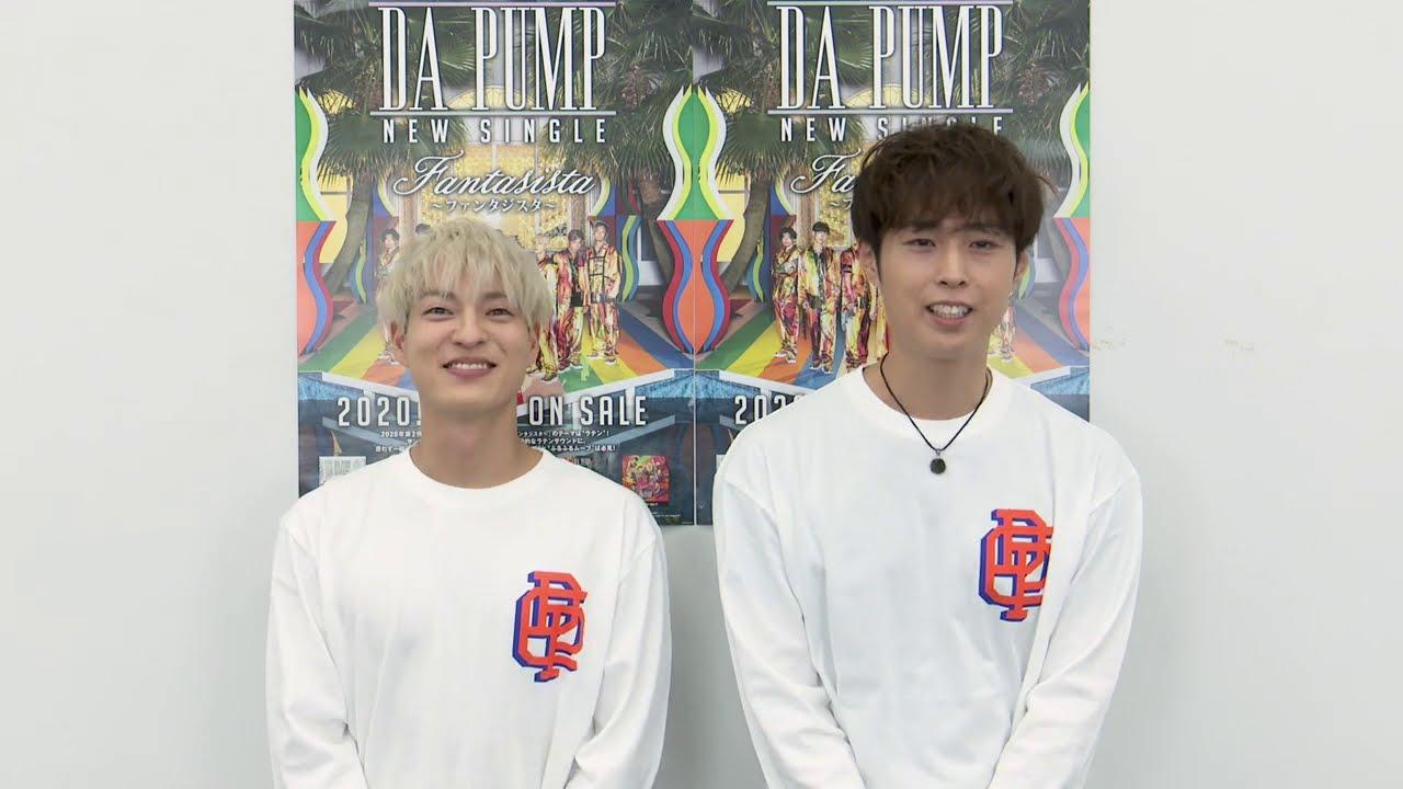 DA PUMP 9/30(水)NEW SINGLE「Fantasista~ファンタジスタ~」CD2形態購入者特典紹介!