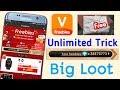 free shopping Vova unlimited trick    vova app unlimited trick    vova shopping india